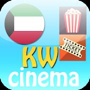 Kuwait Cinemas