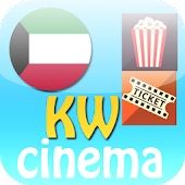 Kuwait Cinemas
