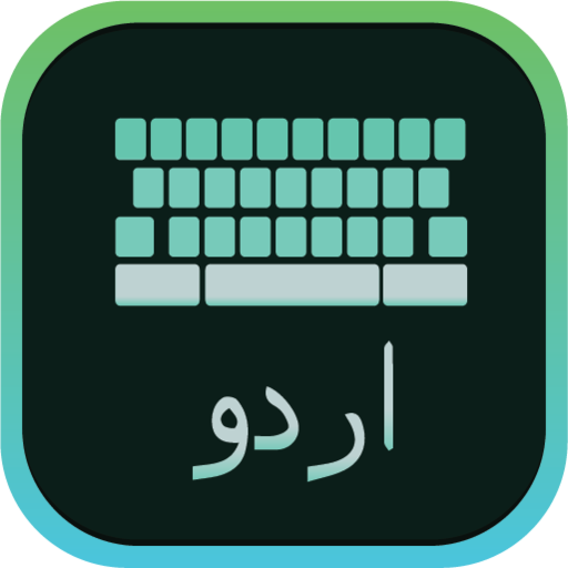 Urdu Keyboard with English letters APK Cracked Download
