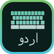 Urdu Keyboard with English letters