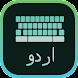 Urdu Keyboard with English letters