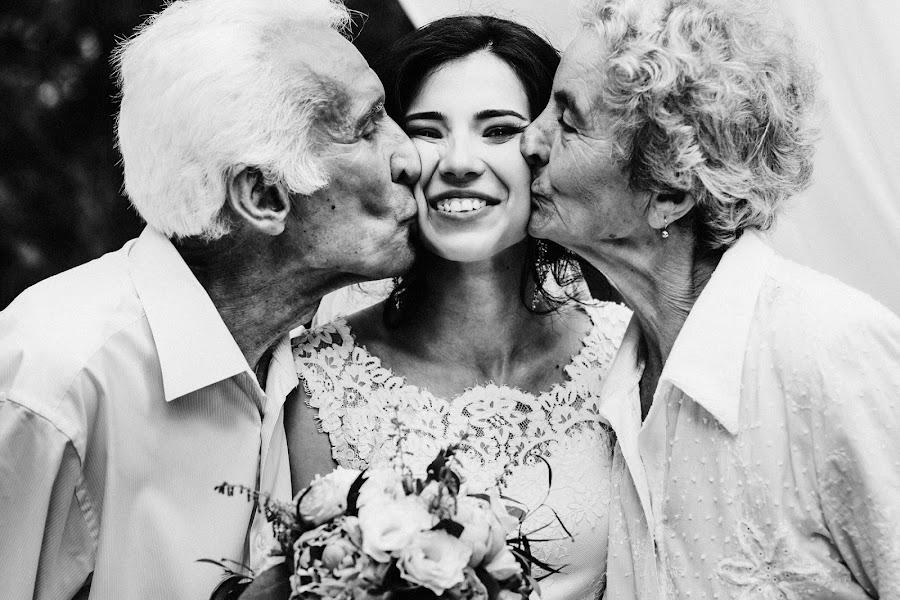 Wedding photographer Byanka Richi (BiankaRichy). Photo of 24.10.2016