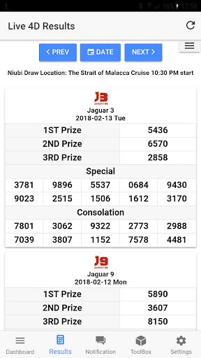 J3 Result 1 0 0 Apk Download - com bcs jaguar APK free