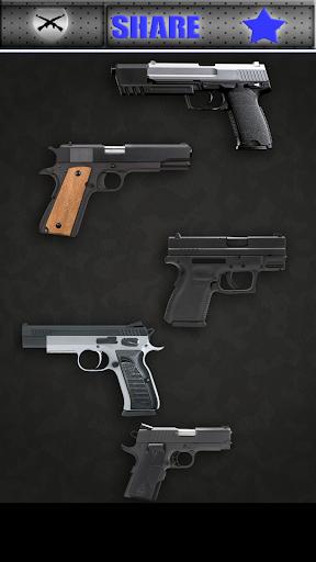 총 심 무기