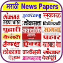 Marathi News Papers icon