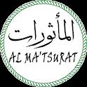Al Ma'thurat Kubro & Sughro