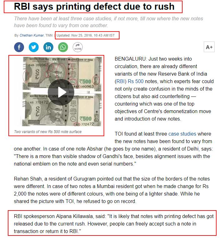 C:\Users\parthiban\Desktop\fake currency 4.png