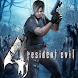 Walkthrough Resident Evil 4