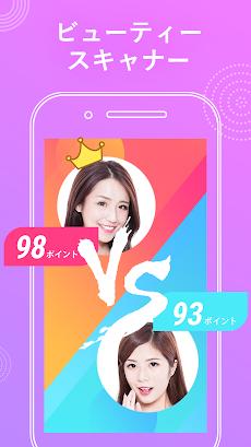Face Secret App - エイジングシャッター、パームスキャナーのおすすめ画像5
