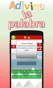 Adivina la palabra. Vocabulario español Screenshot