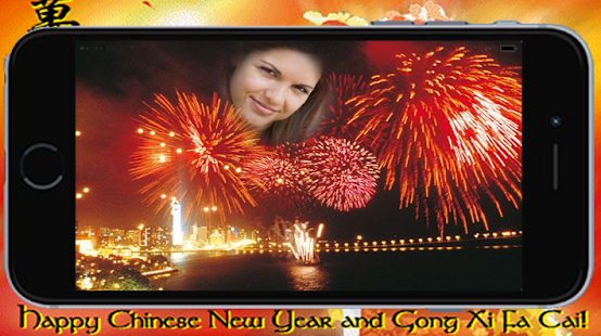 Chinese New Year Photo Mixer – Apps bei Google Play