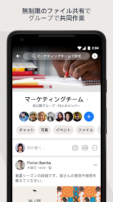 Workplace from Facebookのおすすめ画像5