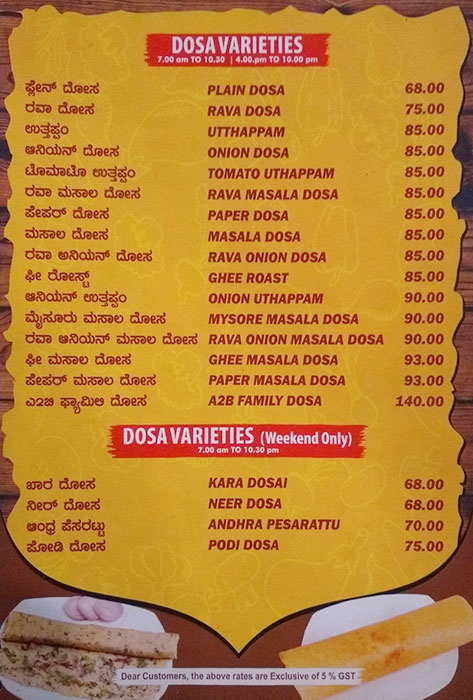 A2B Pure Veg, T.C.Palya Shop menu 9