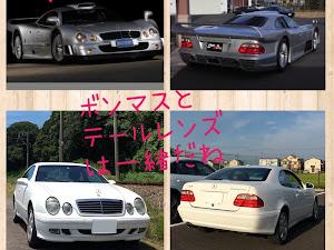 CLK W208 のカスタム事例画像 猫田慎之介さんの2018年08月02日22:09の投稿