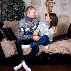 Wedding photographer Olga Tryapicyna (tryolga). Photo of 21.12.2018