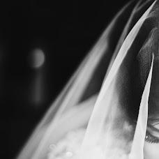 Wedding photographer william perdana (wepe2810). Photo of 24.02.2015
