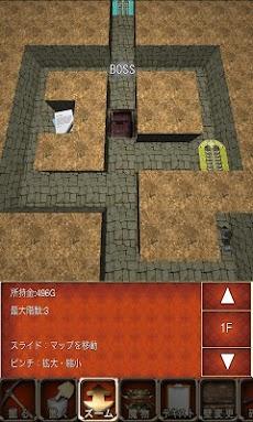 RPG迷宮の覇者のおすすめ画像4