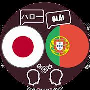 Japanese Portuguese translator