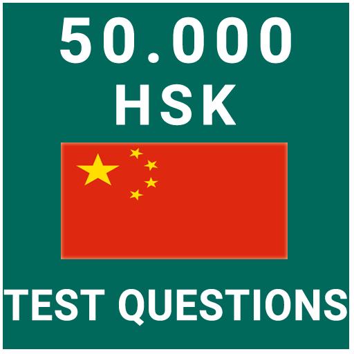 Chinese Grammar Test Icon