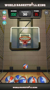 World Basketball King 17