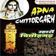 Apna Chittorgarh apk