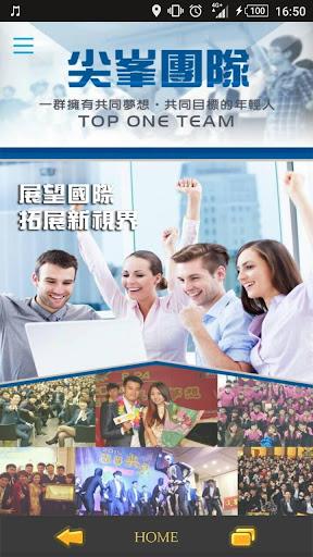 风扯中国象棋app - 首頁 - 電腦王阿達的3C胡言亂語