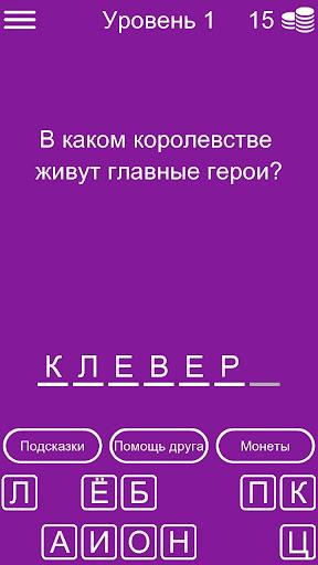 u0422u0435u0441u0442 u0434u043bu044f u0427u0451u0440u043du044bu0439 u041au043bu0435u0432u0435u0440  screenshots EasyGameCheats.pro 1