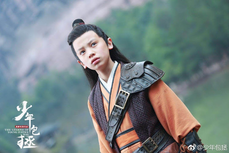 The Legend of Young Justice Bao China Web Drama