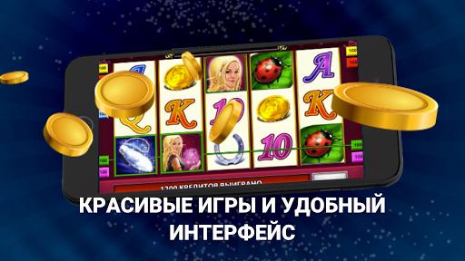Игровой клуб - Автоматы и слоты