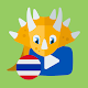 Download Thai learning videos for Kids For PC Windows and Mac