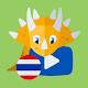 Thai learning videos for Kids APK