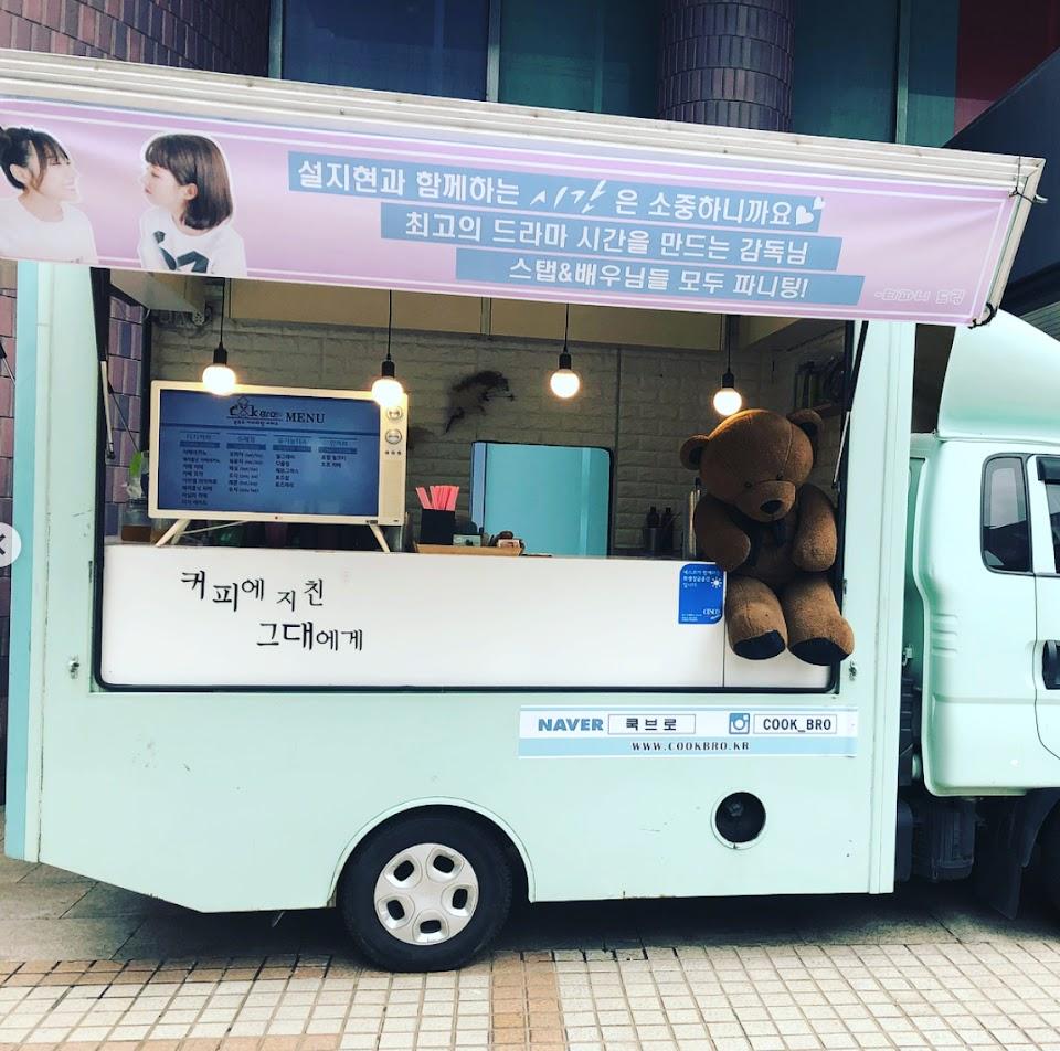 Seohyun-Coffee-00