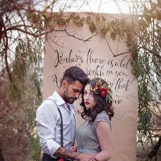 Wedding photographer Irina Stogneva (Stella33). Photo of 02.11.2015
