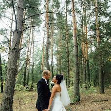 Wedding photographer Mila Stasyulevich (MilaStas). Photo of 29.09.2016