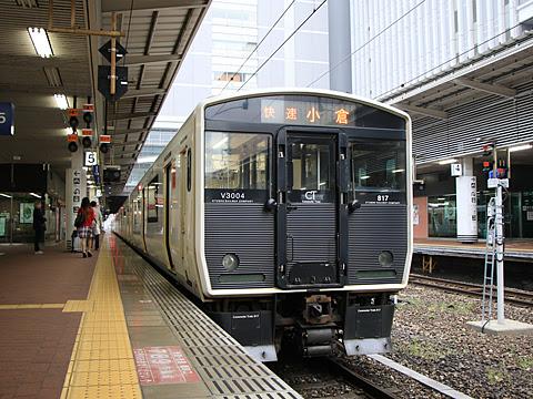JR九州 817系電車 鹿児島本線仕様