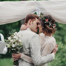 Wedding photographer Ruben Venturo (mayadventura). Photo of 10.11.2017