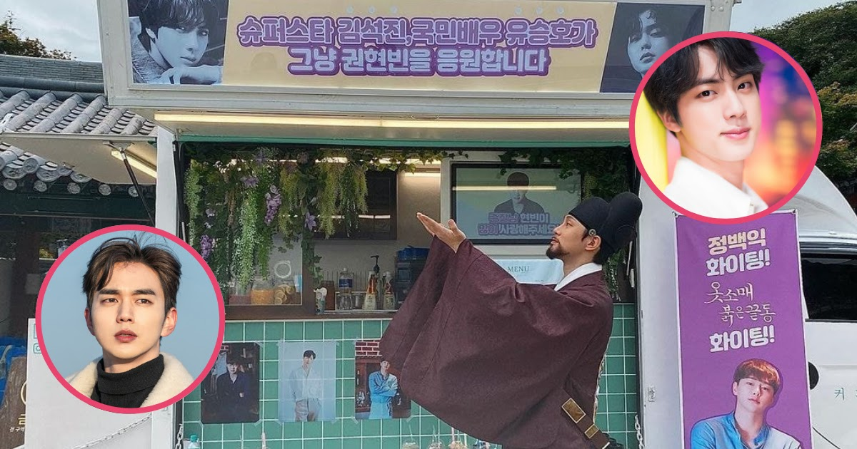 BTS's Jin And Actor Yoo Seung Ho Gifts Kwon Hyunbin A Coffee Cart — Here's How They All Became Friends