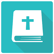 Amharic Bible Verses By topic