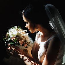 Wedding photographer Evgeniya Rossinskaya (EvgeniyaRoss). Photo of 03.05.2017