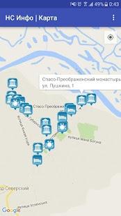 Novhorod-Siverskiy info - náhled