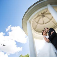Wedding photographer Irina Sysoeva (irasysoeva). Photo of 11.05.2018