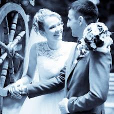 Wedding photographer Vitaliy Ra (Vitalfoto). Photo of 21.06.2014
