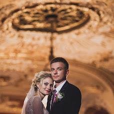 Wedding photographer Tatyana Levickaya (darina07). Photo of 31.03.2016