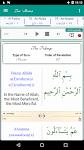 screenshot of Juz Amma (Suras of Quran)