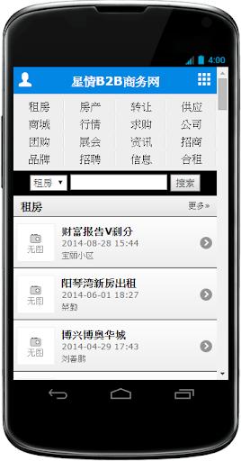 HTC (Android) - htc是中國品牌嗎??? - 手機討論區 - Mobile01
