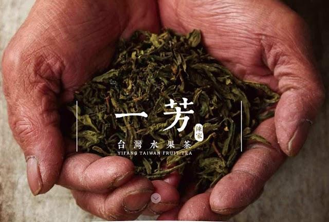 Yifang Taiwan Fruit Tea 一芳台灣水果茶 image