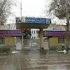 Image 4 of َKashani Hospital - بیمارستان کاشانی, اصفهان