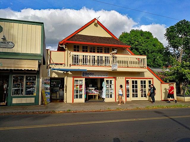 Kimo's Maui