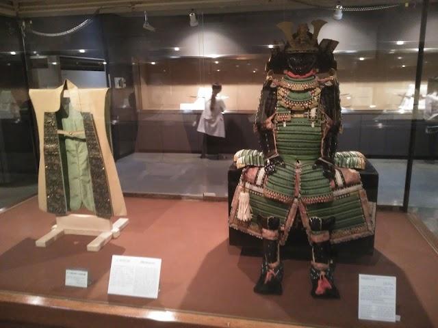 Japanese Sword Museum image