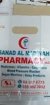 Image 3 of Sanad Al Madinah Pharmacy, دبي